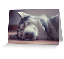 Dream of me Greeting Card