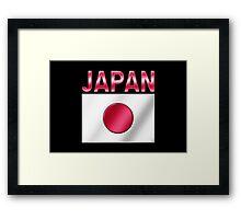 Japan - Japanese Flag & Text - Metallic Framed Print