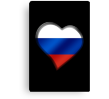 Russian Flag - Russia - Heart Canvas Print