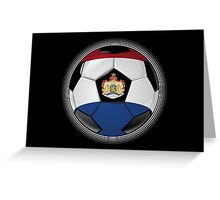 Netherlands - Dutch Flag - Football or Soccer Greeting Card