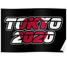 Tokyo 2020 Logo - Japanese Flag Poster