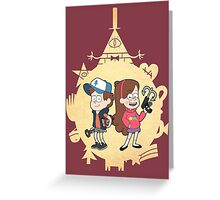 Mystery Twins Greeting Card