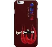 Rize Unleashed iPhone Case/Skin