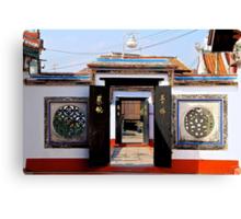 The Temple Doors - Melaka, Malaysia. Canvas Print