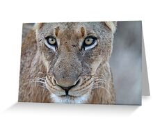 Look Into My Eyes.... You Are Getting Sleepy... Greeting Card