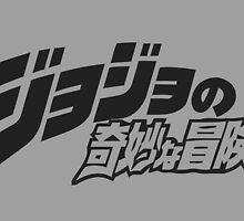 JJBA Logo by Jelly Gem