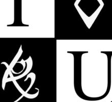 Idris University (light-based) Sticker