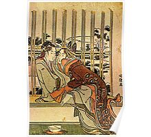 'Couples' by Katsushika Hokusai (Reproduction) Poster