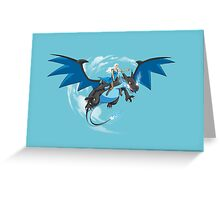 Master of Dragons Greeting Card