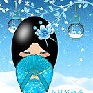 Christmas Holiday Kokeshi Doll by Moonlake