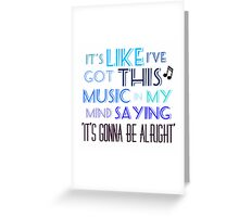 Shake it off- Taylor Swift Greeting Card