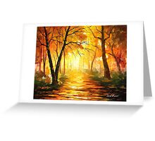 Yellow Fog 3 — Buy Now Link - http://goo.gl/XV2EDe Greeting Card