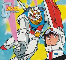 Mobile Suit Gundam Record Sleeve Back by drogobaggins