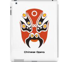 Peking Opera iPad Case/Skin