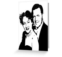 William Holden And Gloria Swanson Greeting Card