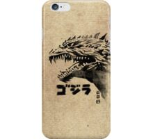 Portrait of the Monster iPhone Case/Skin