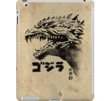 Portrait of the Monster iPad Case/Skin