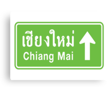 Chiang Mai, Thailand Ahead ⚠ Thai Highway Sign ⚠ Canvas Print