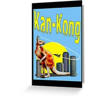 kan-kong Greeting Card