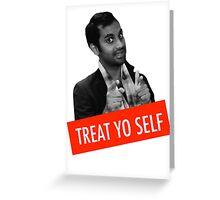 Treat It Greeting Card