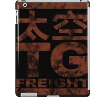 TG Freight iPad Case/Skin