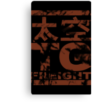 TG Freight Canvas Print