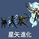 Seiya Evolution ( Pegasus Variant) by Samiel