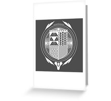 Post Proelia Praemia (Destiny) (White) Greeting Card