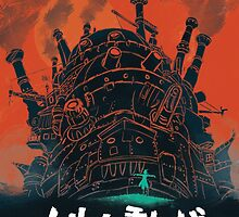 Howls moving castle by Phoran