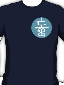 Roaches' Symbol (Small) T-Shirt