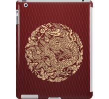 Gold Dragon Ball shenlong iPad Case/Skin