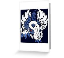 Mega Absol - Yin and Yang Evolved! Greeting Card