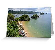 Samana (Dominican Republic) Greeting Card