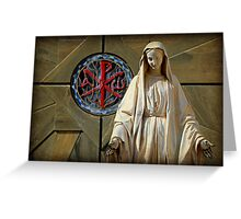Blessed Virgin Mary Greeting Card