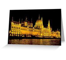 PARLIAMENT HOUSE - BUDAPEST Greeting Card