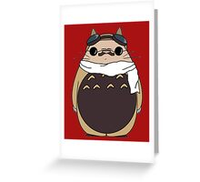 TotoRosso Greeting Card