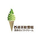 Green Tea Soft serve Ice cream by carmanpetite