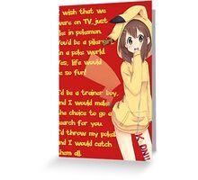 Pika Girl Greeting Card