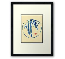 """enso blu""  Original enso sumi-e ink brush pen wash painting Framed Print"