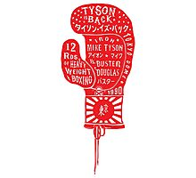 Boxing Glove Typography - Tyson is Back! Photographic Print