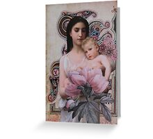 In My Arms Greeting Card