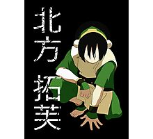 Toph Beifong Photographic Print