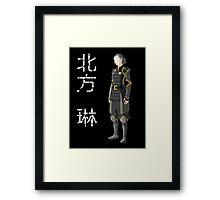 Lin Beifong Framed Print