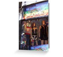 S&M Window-Greenwich Village, NYC, NY Greeting Card