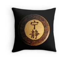 Serenity - A Browncoat's Refuge Throw Pillow