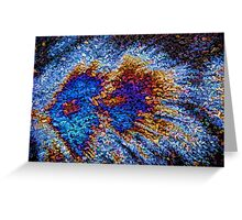 Gamma Ray Burst II -- Asphalt Nebula Greeting Card