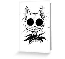 The Punkin King Greeting Card