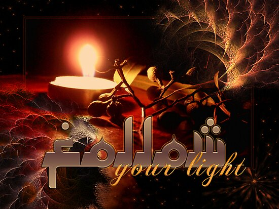 FOLLOW YOUR LIGHT by webgrrl