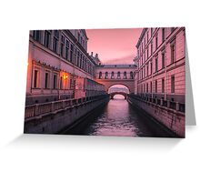 Hermitage Bridge, Saint Petersburg, Russia Greeting Card