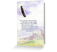 Hope & Strength, Isaiah 40:30-31  Greeting Card